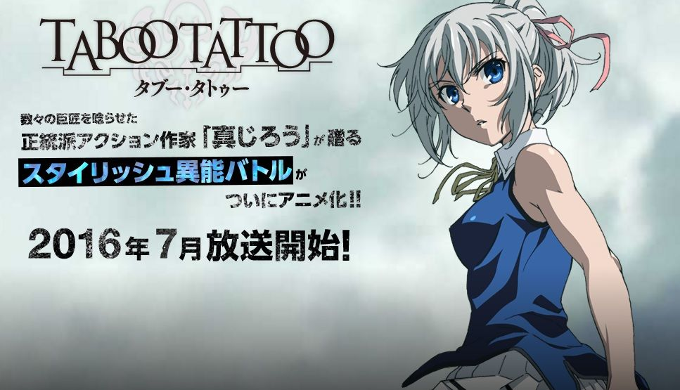 Taboo Tattoo web anime