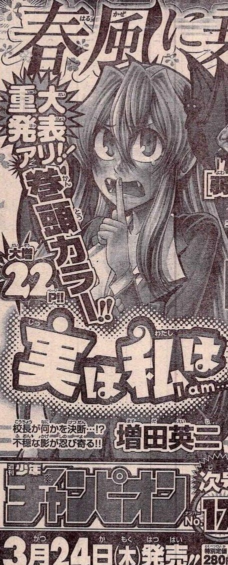 Weekly Shonen Champion jitsuwata