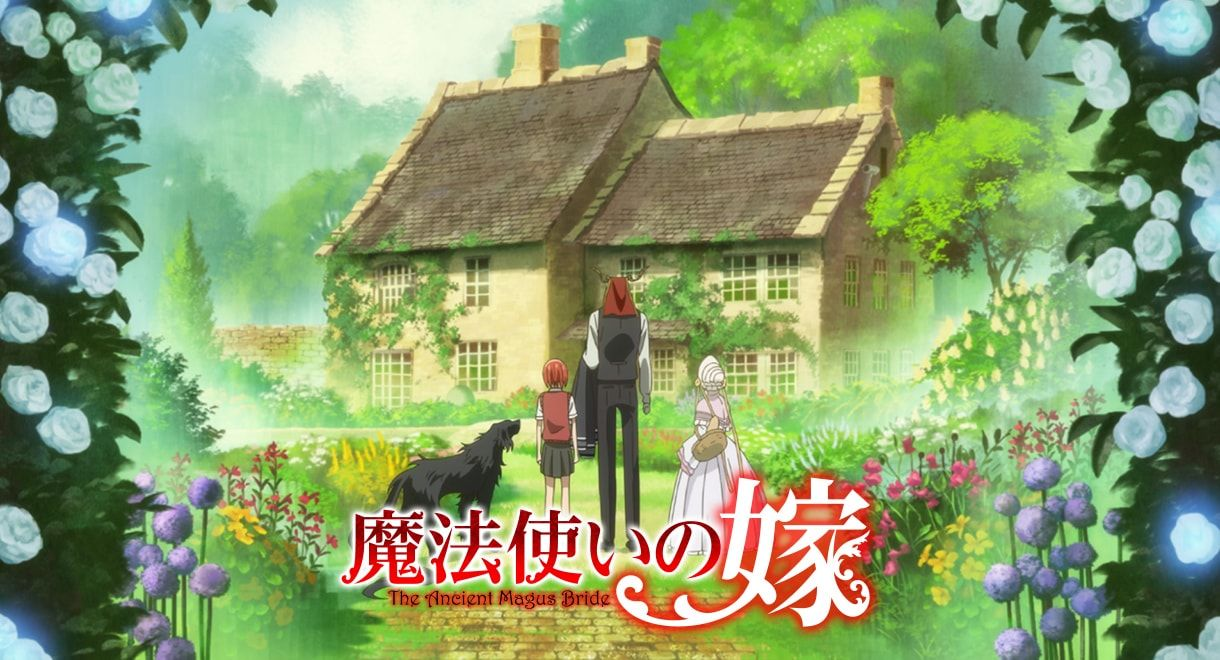 ancient magus bride key 2