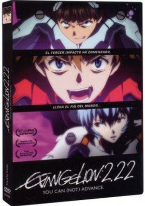 Evangelión 2.22 [DVD]