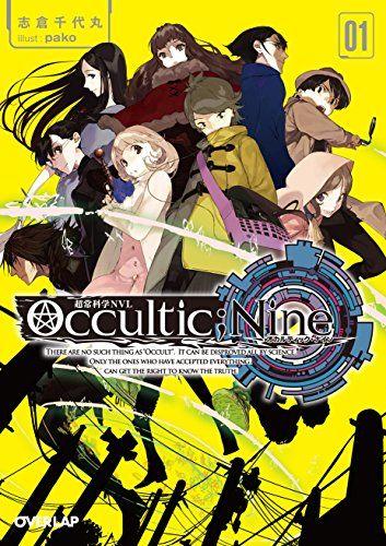 occultic nine novel 1