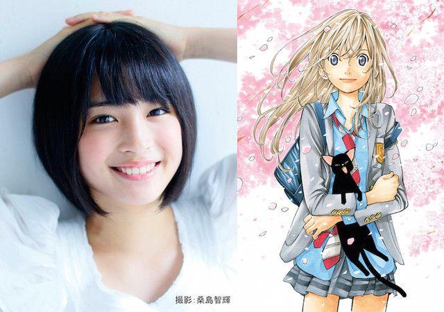Suzu Hirose como Kaori Miyazono