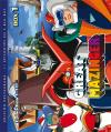 Great Mazinger Box 1 BD