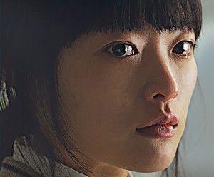 Princesa (Han Gong-Ju) [DVD]