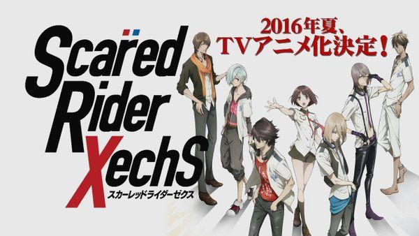 Scared Rider Xechs TV