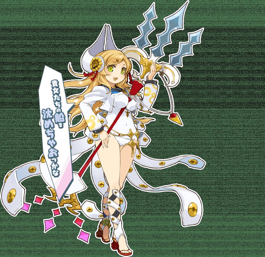 Seven-Pirates_03-31-16_004