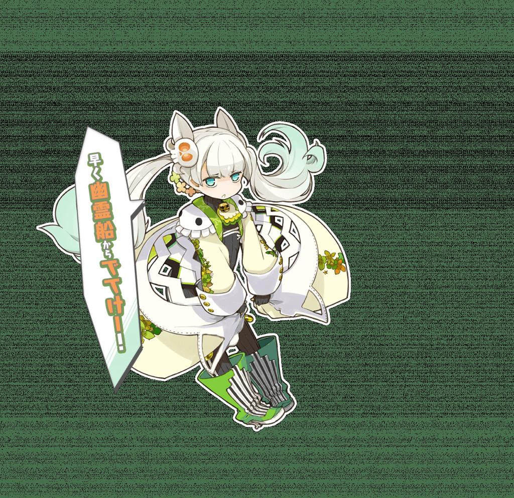 Seven-Pirates_03-31-16_006