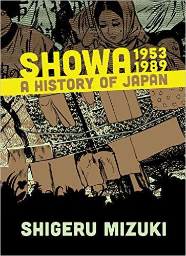 Showa 1953-1989 A History of Japa