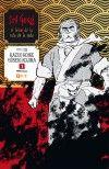 Son Goku: el héroe de la ruta de la seda #1
