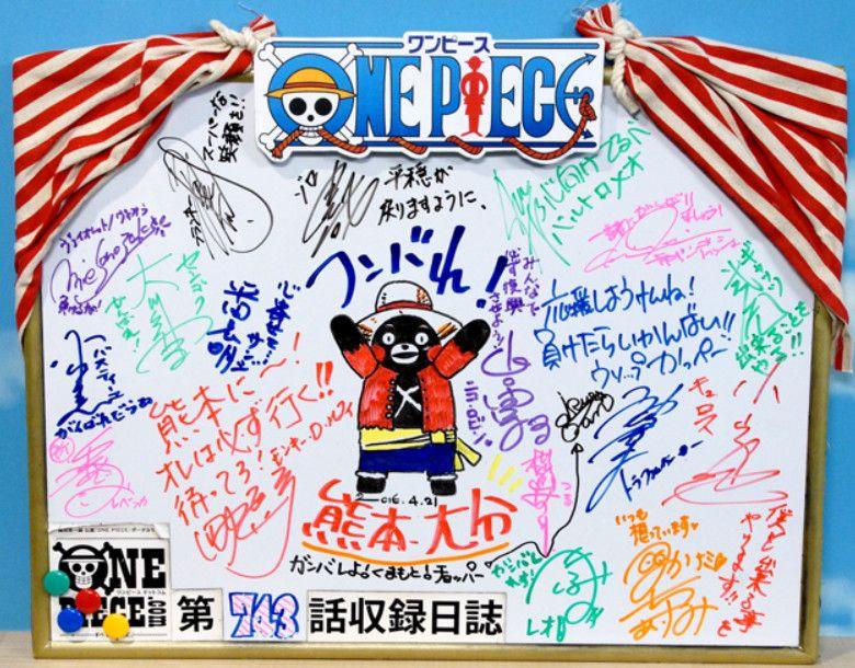 cartel kumamoto