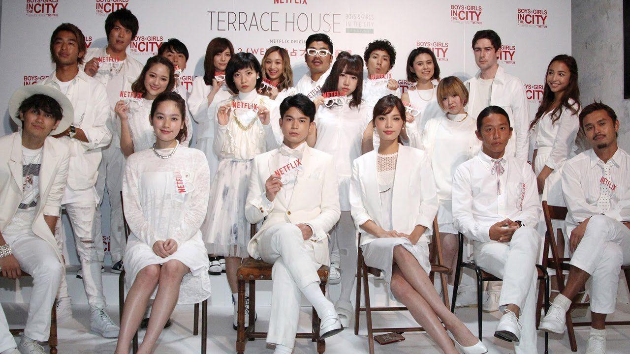 Novedades asi ticas en netflix 28 de marzo 3 de abril for Terrace house japan cast