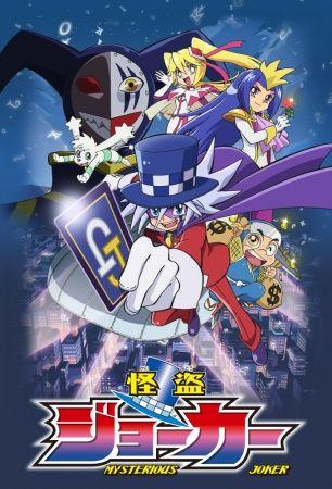 mysterious joker anime