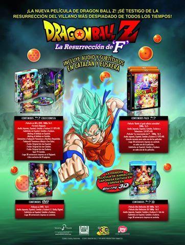 promo ediciones dragon ball z resurrecion f