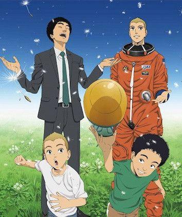 uchu kyodai anime