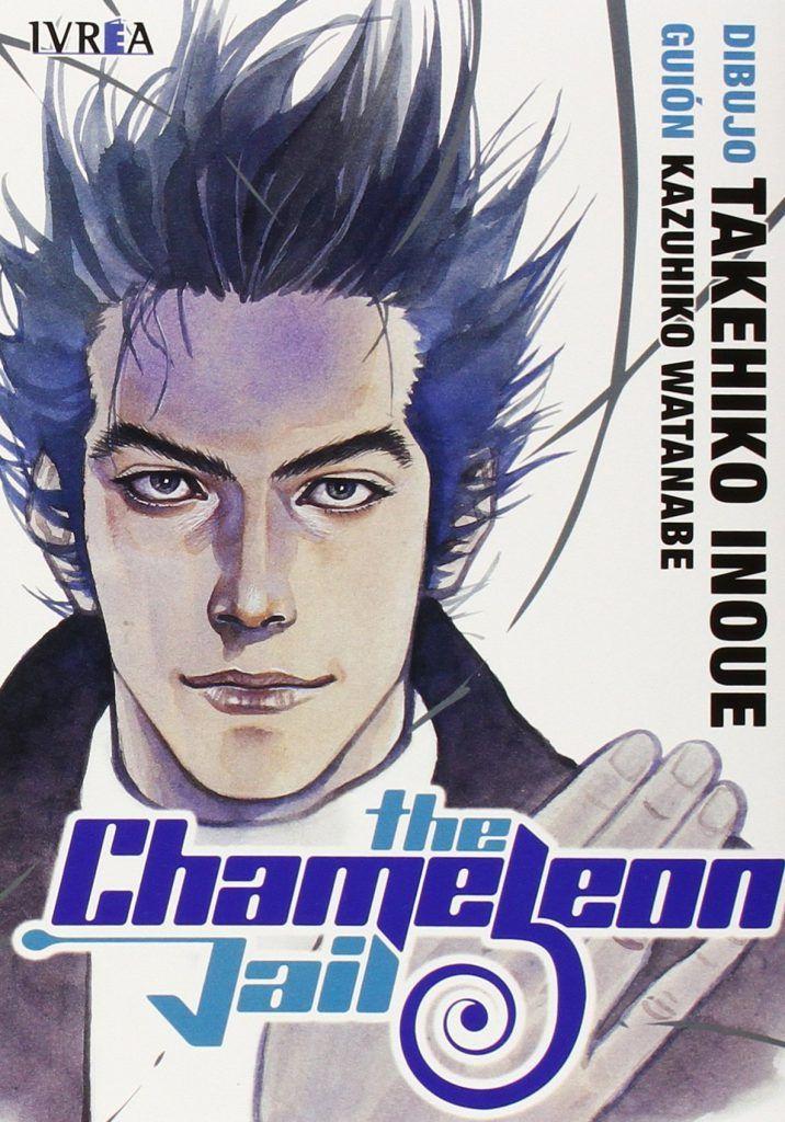 The Chamaleon Jail