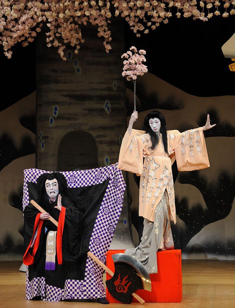 Abr2016_Kabuki_2