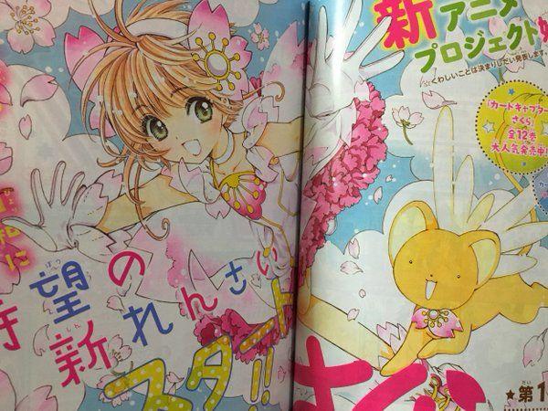 CC Sakura nuevo anime