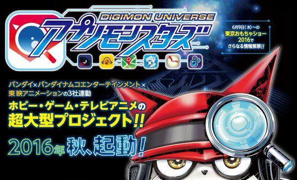 Digimon Universe App Monsters web