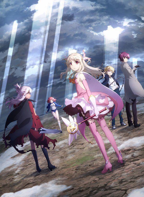 Fate kaleid liner Prisma Illya 3rei key anime