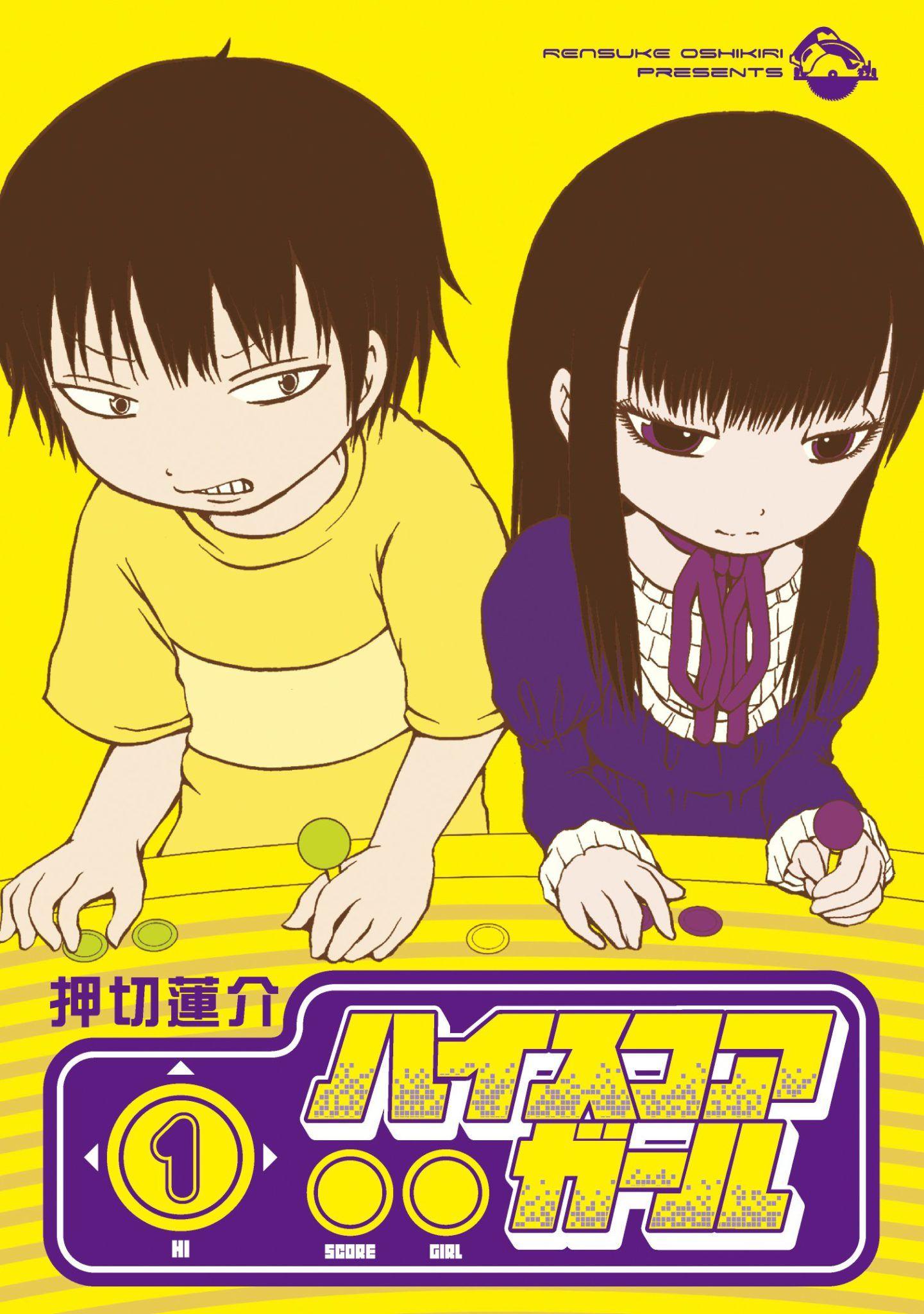Hi Score Girl manga 1