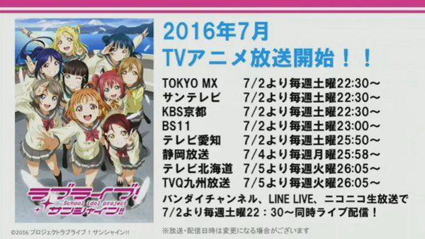 Love Live Sunshine anime horario estreno