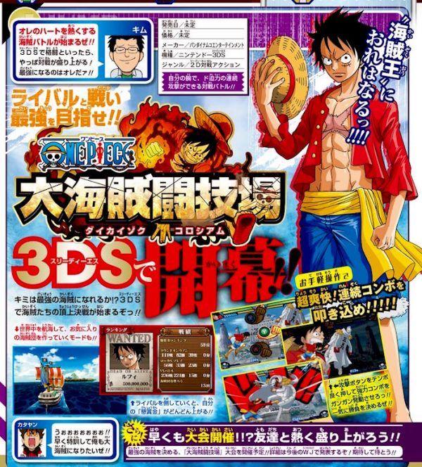 One-Piece-Daikaizoku-Colosseum
