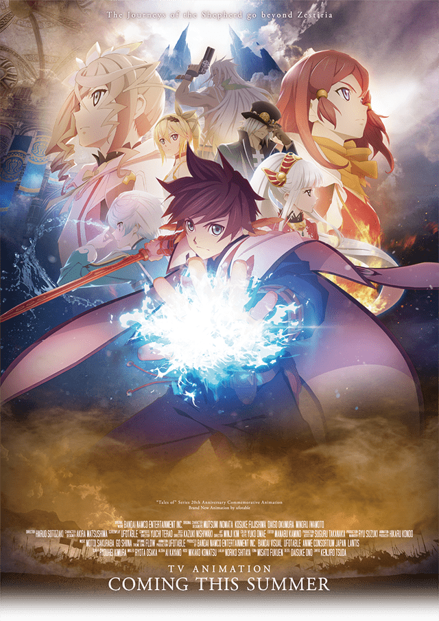 Tales of Zestiria the X anime