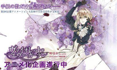 Violet Evergarden anime