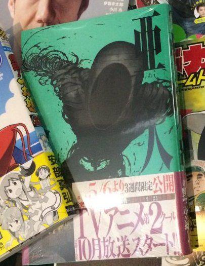 ajin 2 anime