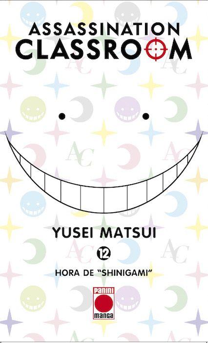 Cover Manga Modelo 192 2