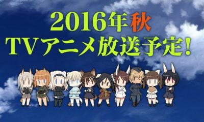 brave strike otono 2016