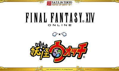 final fantasy yo-kai
