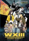 WXIII: Patlabor the Movie 3 DVD