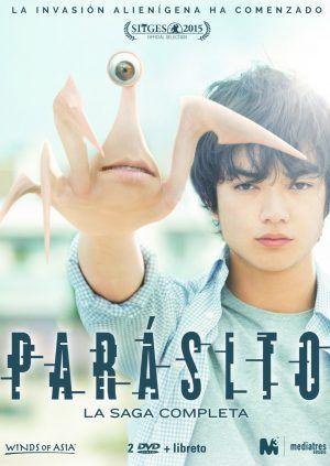 Parásito DVD
