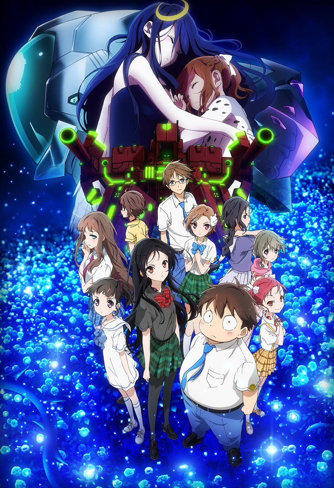 Accel World Infinite Burst promo key