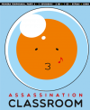 Assassination Classroom #2 Ed. coleccionista