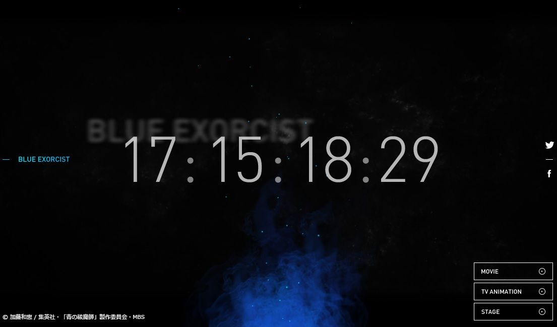 Blue Exorcist cuenta atras