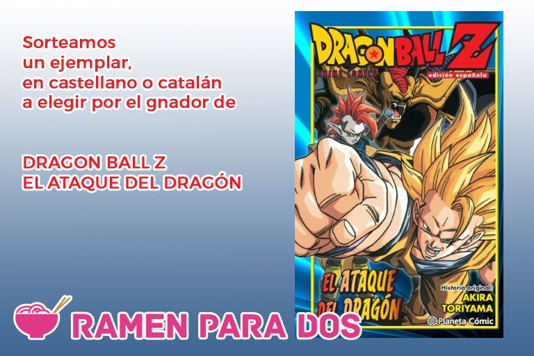 ConcursoElAtaqueDelDRagonn