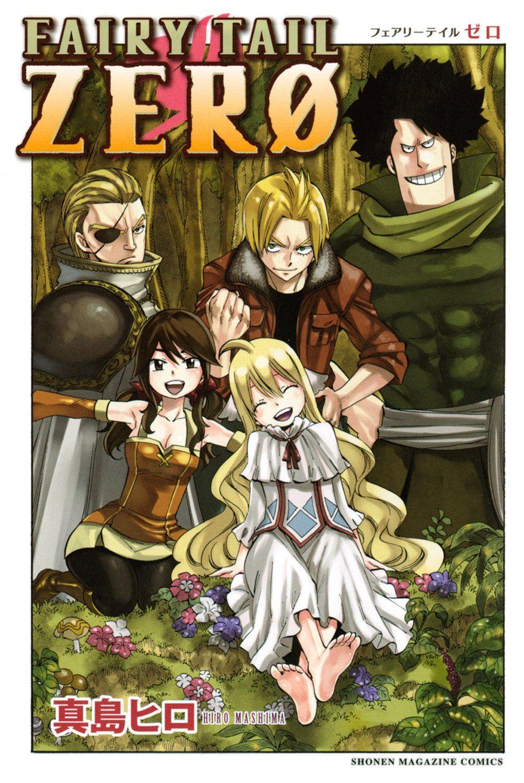 Fairy_Tail_Zero