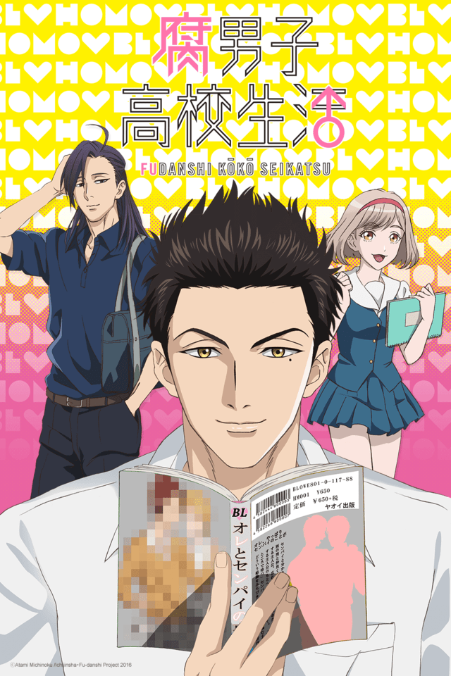 Fudanshi Koukou Seikatsu crunchyroll