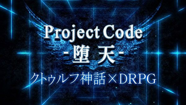 Project-Code-Daten-PS4-PSV-2017