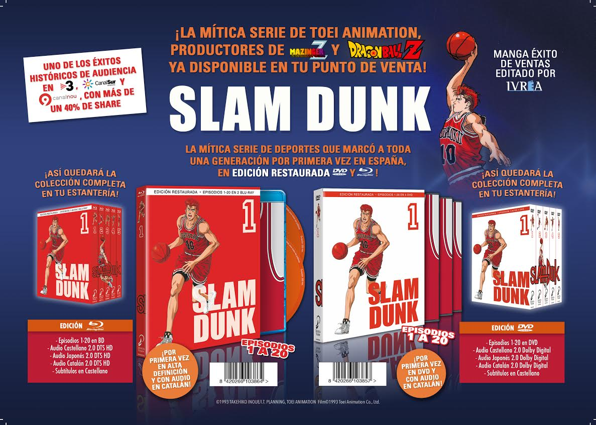 SLAMDUNK vol 1
