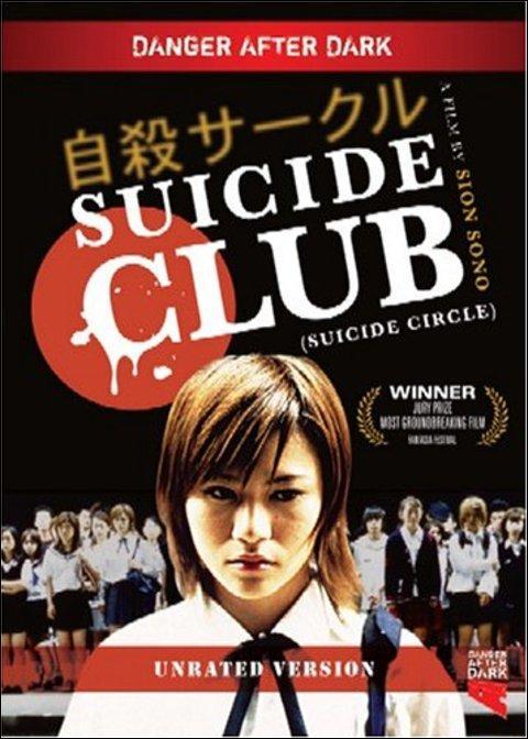 Suicide_Club_El_club_del_suicidio-595346421-large