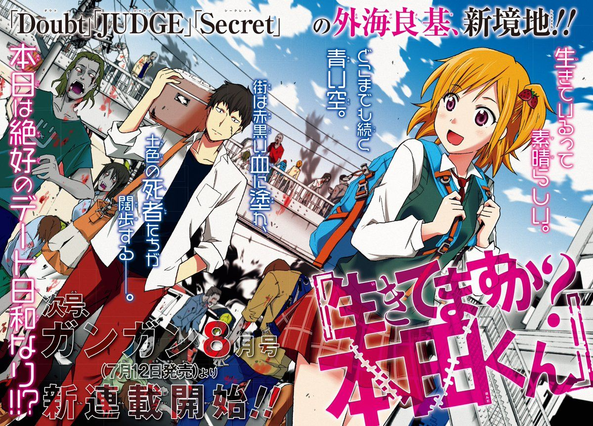Tonogi new manga