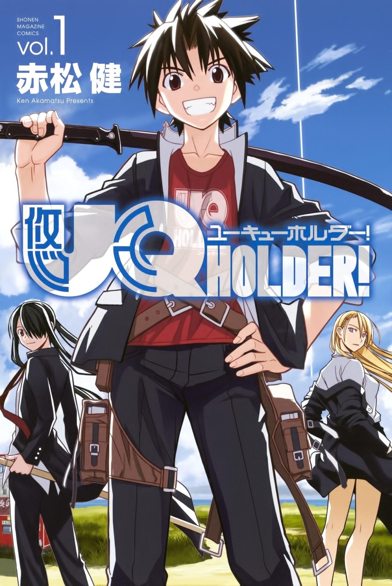 UQ Holder 1 jp