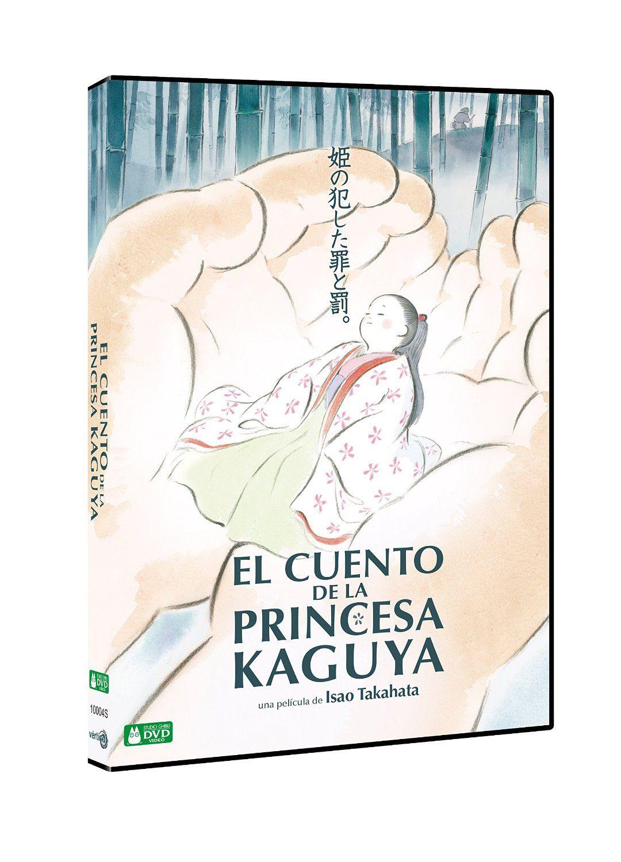 el cuento de la princesa kaguya dvd