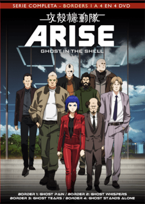 Ghost In The Shell Arise: The special films + Serie DVD