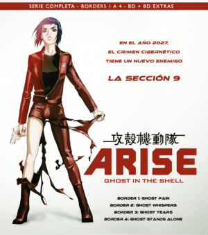 Ghost In The Shell Arise: The special films + Serie BD