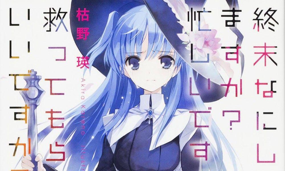 Shuumatsu Nani Shitemasu ka? Isogashii desu ka? (12/12) | Carpeta cont