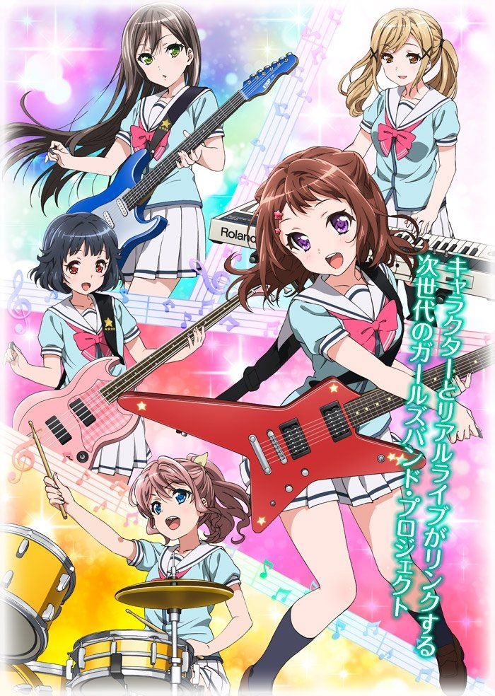 BanG_Dream anime